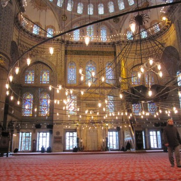 My introduction to Istanbul
